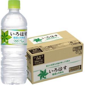 コカ・コーラ い・ろ・は・す 天然水 555ml PET 24本 【いろはす 天然水】|nico25