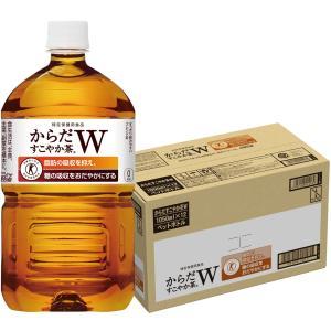 「からだすこやか茶W」は、植物由来の食物繊維・難消化性デキストリンのはたらきにより、「脂肪の吸収を抑...