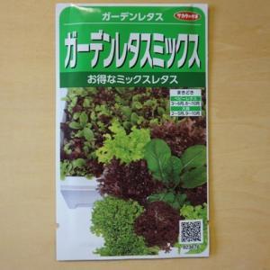 ガーデンレタスミックス 種 ベビーリーフ サカタのタネ サラダミックス ゆうメール選択可