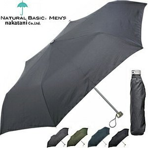 YBB379 送料無料 シンプル紳士折傘 無地軽量折りたたみ傘 55cm, メンズコンパクトミニ小さ...