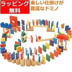 ドミノ積み木 木のおもちゃ 子供 3歳 4歳 5歳 誕生日プレゼント ドキドキドミノ