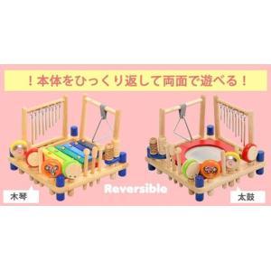 楽器 音楽 木のおもちゃ 2歳 3歳 4歳 子供 誕生日プレゼント ミュージックステーション|nicoly|02