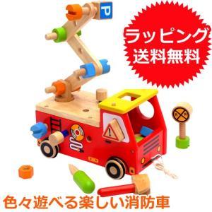 木のおもちゃ 大工 工具 1歳 2歳 3歳 子供 誕生日プレゼント アクティブ消防車|nicoly