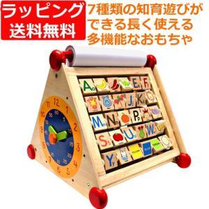 知育玩具 2歳 3歳 4歳 木のおもちゃ 誕生日プレゼント 7in1アクティビティーセンター|nicoly