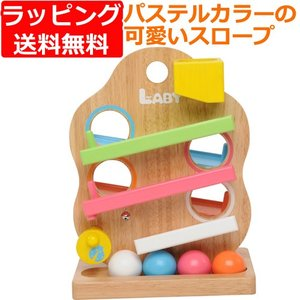 スロープ 赤ちゃん 子供 木のおもちゃ 1歳 2歳 3歳 誕生日プレゼント TREEスロープ|nicoly