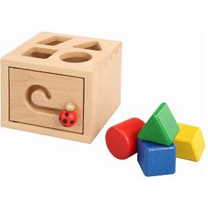 積み木 木のおもちゃ 1歳 2歳 3歳 子供 誕生日プレゼント 赤ちゃん レディバグボックス|nicoly