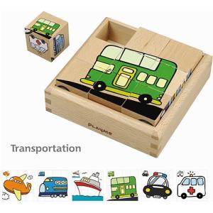 パズル 子供 幼児 知育玩具 1歳 2歳 3歳 誕生日プレゼント のりものパズル|nicoly