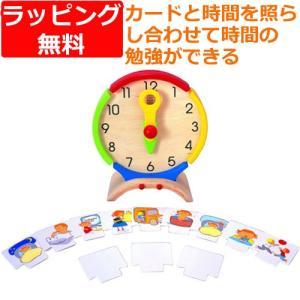 知育玩具 3歳 4歳 5歳 木のおもちゃ 誕生日プレゼント アクティビティークロック|nicoly