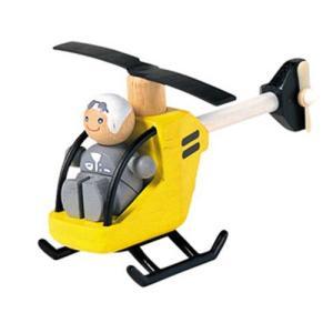 木製レール 電車 木のおもちゃ 3歳 4歳 5歳 誕生日プレゼント ヘリコプター nicoly
