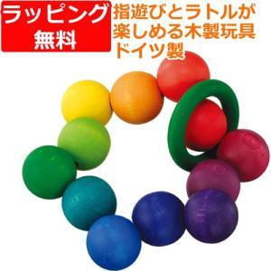 知育玩具 0歳 1歳 2歳 赤ちゃん 木のおもちゃ 子供 誕生日プレゼント クーゲルターン nicoly