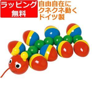 プルトイ 木のおもちゃ 1歳 2歳 3歳 誕生日プレゼント WALTERむかで|nicoly