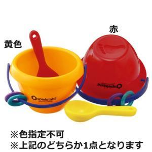 砂場セット おもちゃ 砂遊び 子供 誕生日プレゼント プチバケツ|nicoly