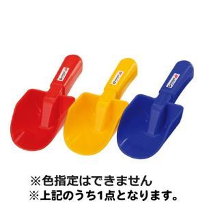 砂場セット おもちゃ 砂遊び 子供 誕生日プレゼント スコップ|nicoly