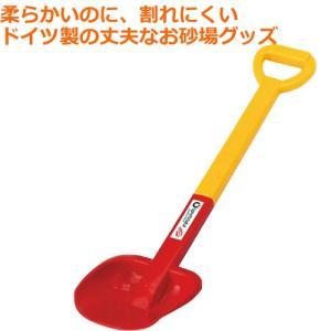 砂場セット おもちゃ 砂遊び 子供 誕生日プレゼント リアルシャベル|nicoly