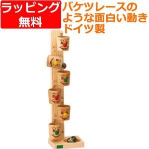 スロープ 赤ちゃん 子供 木のおもちゃ 1歳 2歳 3歳 誕生日プレゼント ローラーカップ|nicoly