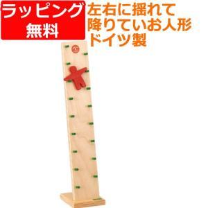 スロープ 赤ちゃん 子供 木のおもちゃ 1歳 2歳 3歳 誕生日プレゼント カタカタ人形 カラー|nicoly