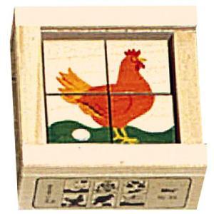 パズル 子供 幼児 知育玩具 木のおもちゃ 1歳 2歳 3歳 誕生日プレゼント 六面体パズル 4pcs ミニアニマルナチュラル nicoly