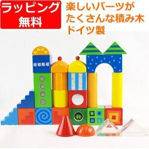 積み木 木のおもちゃ 1歳 2歳 3歳 子供 誕生日プレゼント 赤ちゃん 積木 ファンタジー|nicoly