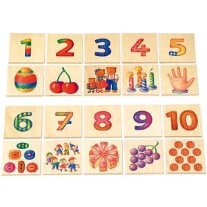 知育玩具 4歳 5歳 6歳 木のおもちゃ 誕生日プレゼント 数のゲーム|nicoly