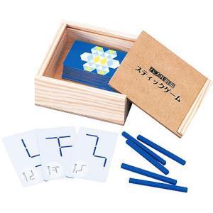 知育玩具 4歳 5歳 6歳 木のおもちゃ 誕生日プレゼント パズル道場 スティックゲーム