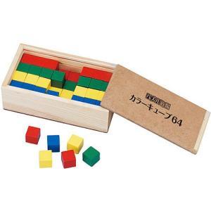 知育玩具 4歳 5歳 6歳 木のおもちゃ 誕生日プレゼント パズル道場 カラーキューブ