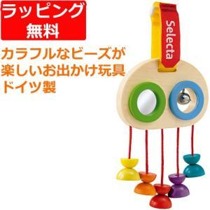 ベビーカー 木のおもちゃ お出かけおもちゃ 赤ちゃん おでかけトイ カラフルビーズ|nicoly