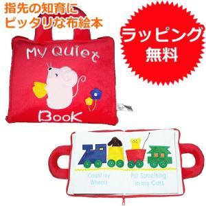 知育玩具 2歳 3歳 4歳 子供 誕生日プレゼント マイクワイエット|nicoly