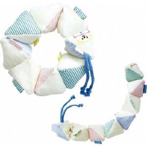 がらがら 赤ちゃん おもちゃ 0歳 1歳 誕生日プレゼント カサカサだいすき|nicoly