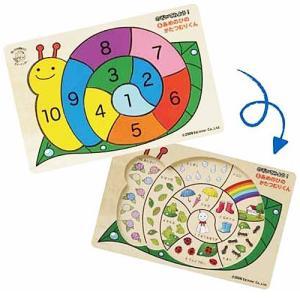 パズル 子供 幼児 知育玩具 木のおもちゃ 2歳 3歳 4歳 誕生日プレゼント のぞいてみよう!6 あめのひのかたつむりくん|nicoly