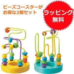 知育玩具 1歳 2歳 3歳 赤ちゃん 木のおもちゃ 子供 誕生日プレゼント ミニルーピングセット|nicoly