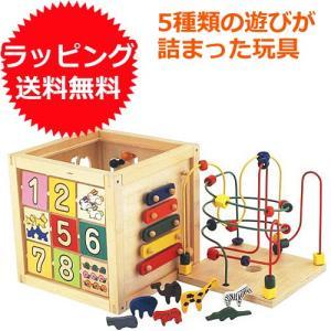 知育玩具 1歳 2歳 3歳 赤ちゃん 木のおもちゃ 子供 誕生日プレゼント 森のあそび箱|nicoly