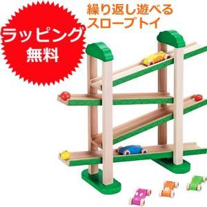 スロープ 赤ちゃん 子供 木のおもちゃ 1歳 2歳 3歳 誕生日プレゼント 森のうんどう会|nicoly
