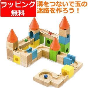 スロープ 赤ちゃん 子供 木のおもちゃ 1歳 2歳 3歳 誕生日プレゼント カラフルキャッスル|nicoly