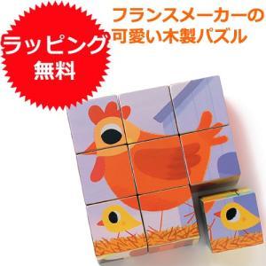 パズル 子供 幼児 知育玩具 3歳 4歳 5歳 誕生日プレゼント 9キューブ コットコット&シェ|nicoly