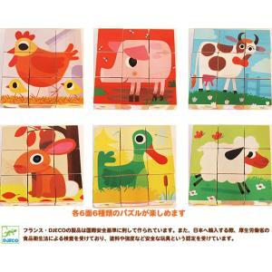 パズル 子供 幼児 知育玩具 3歳 4歳 5歳 誕生日プレゼント 9キューブ コットコット&シェ|nicoly|02