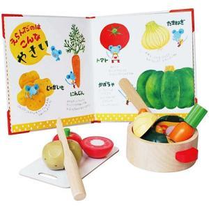 ままごと キッチン 木のおもちゃ 3歳 4歳 5歳 子供 誕生日プレゼント チーズくんのおいしいスープ|nicoly