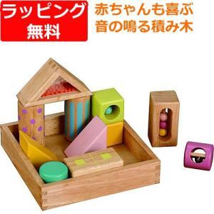 積み木 木のおもちゃ 1歳 2歳 3歳 子供 誕生日プレゼント 赤ちゃん 音いっぱいつみき|nicoly