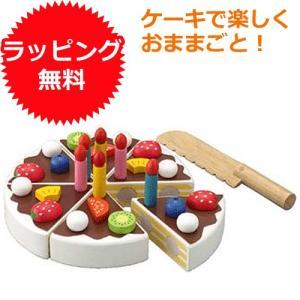 ままごと キッチン 木のおもちゃ 3歳 4歳 5歳 子供 誕生日プレゼント たのしいケーキ職人|nicoly