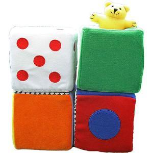知育玩具 0歳 1歳 2歳 赤ちゃん おもちゃ 子供 誕生日プレゼント 4キューブ|nicoly