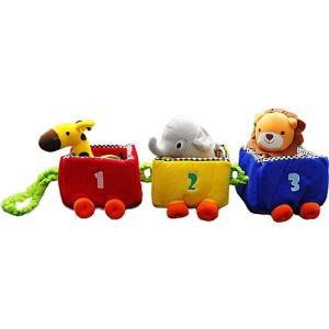 知育玩具 0歳 1歳 2歳 赤ちゃん おもちゃ 子供 誕生日プレゼント サファリトレイン|nicoly