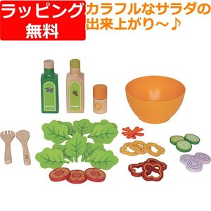 ままごと キッチン 木のおもちゃ 3歳 4歳 5歳 子供 誕生日プレゼント 木製 ガーデンサラダ|nicoly