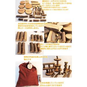 積み木 木のおもちゃ 2歳 3歳 4歳 子供 誕生日プレゼント ツリーブロックス|nicoly|02