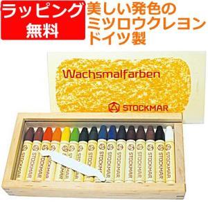 蜜蝋 みつろう クレヨン スティッククレヨン 16色木箱|nicoly