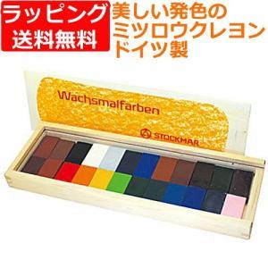 蜜蝋 みつろう クレヨン ブロッククレヨン 24色木箱|nicoly