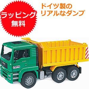 車のおもちゃ 3歳 4歳 5歳 子供 誕生日プレゼント MAN Tip up トラック|nicoly