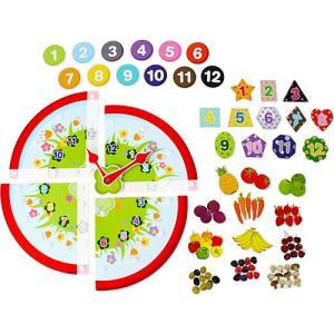 知育玩具 3歳 4歳 5歳 子供 誕生日プレゼント マイ ファースト クロック nicoly