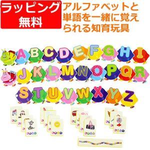 知育玩具 4歳 5歳 6歳 子供 誕生日プレゼント マイ ファースト レターズ nicoly