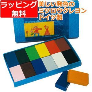 蜜蝋 みつろう クレヨン 蜜ろうブロッククレヨン 12色紙箱|nicoly