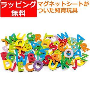 知育玩具 3歳 4歳 5歳 子供 誕生日プレゼント 木のおもちゃ 83スモールレターズ|nicoly