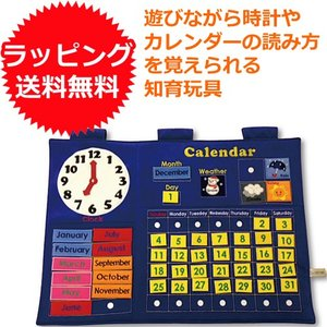 知育玩具 3歳 4歳 5歳 子供 誕生日プレゼント カレンダータペストリー|nicoly
